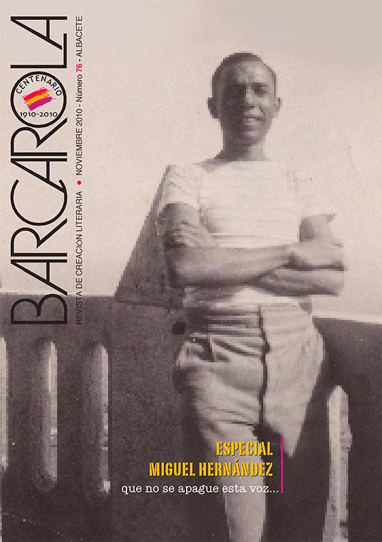 BARCAROLA 76G