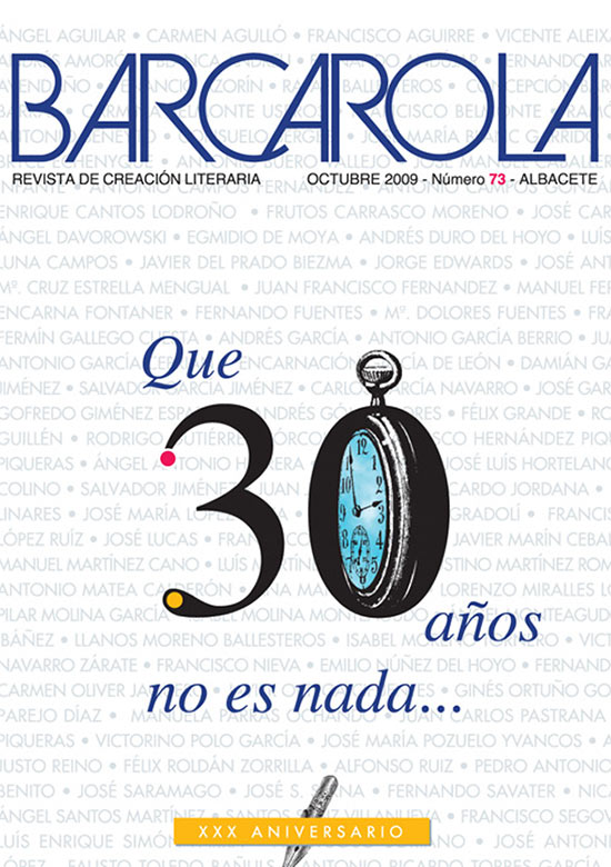 Barcarola 73G
